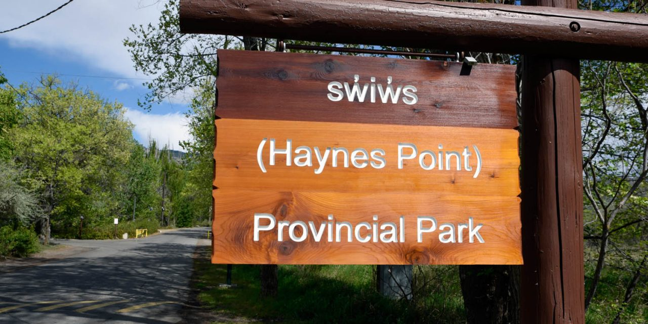 Many changes to camping reservation system across B.C. take effect in January
