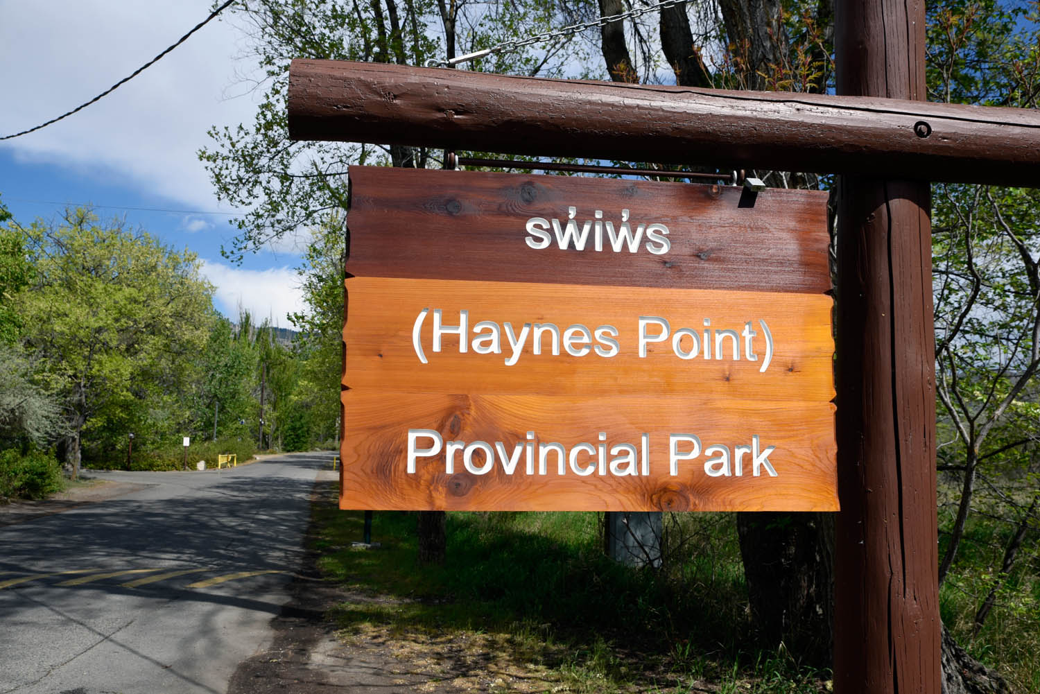 The provincial government has introduced a sweeping series of changes that it believes will lead to a much fairer system for campers across the province. Popular campgrounds like Haynes Point Provincial Park have traditionally been booked months in advance and often those who book the site take advantage of the current rules, but that will change under the new provisions. (Richard McGuire photo)